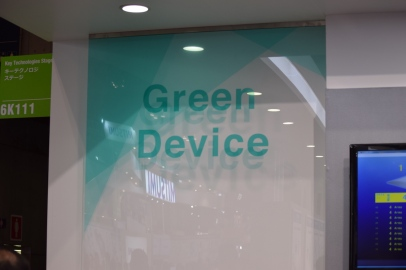 Green Device