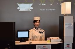 Reception Robot 1