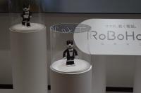 Robohon 3